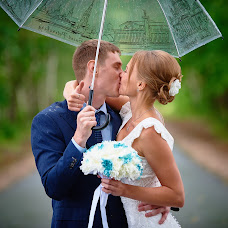 Fotografo di matrimoni Aleksandr Ulyanenko (iRbisphoto). Foto del 04.04.2017