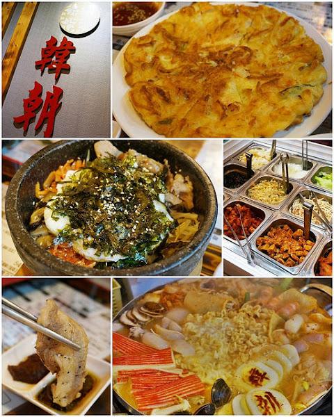 韓朝韓式料理(崇明店)-大份量平價韓式料理,韓式小菜吃到飽