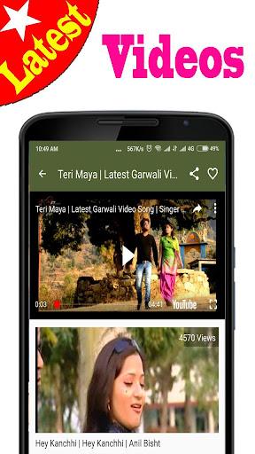 video song garhwali