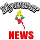 Download Myanmar News For PC Windows and Mac