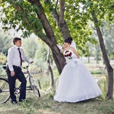 Wedding photographer Nataliya Veselova (smilewedding). Photo of 09.04.2015