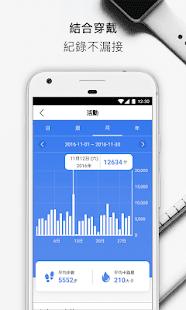 H2U健康銀行 - Google Play 應用程式