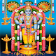 Download Sriman Narayaneeyam For PC Windows and Mac