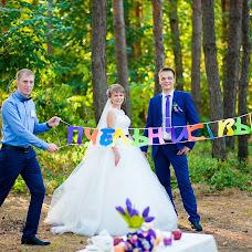 Wedding photographer Svetlana Kotenko (svetlanakotenko). Photo of 14.03.2016