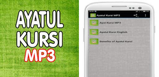 ayat kursi mp3 free download