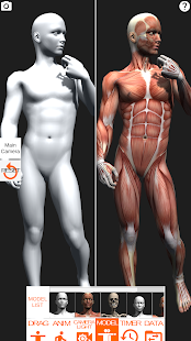 TiPose 3d human pose tool APK for Nokia   Download Android