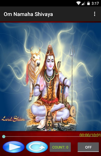 Om Namah Shivaya- Har Har Bole