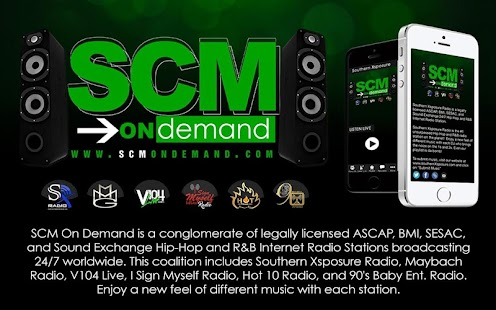 SCM On Demand- screenshot thumbnail