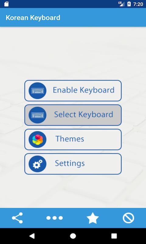 Korean Keyboard 1.1 screenshots 2