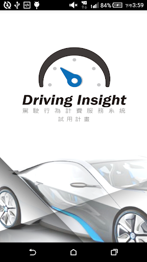 Driving Insight