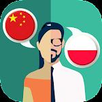 Chinese-Polish Translator Icon