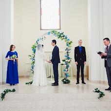 Wedding photographer Dashenka Kovaleva (darinamalina). Photo of 08.10.2016