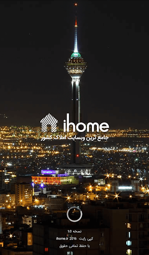 玩免費遊戲APP|下載iHome - Top Property Website app不用錢|硬是要APP