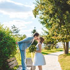 Wedding photographer Irina Leto (forri). Photo of 29.10.2016