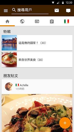 Taptrip - 与外国朋友聊天并分享世界各国照片