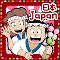Japan Food Adventure icon