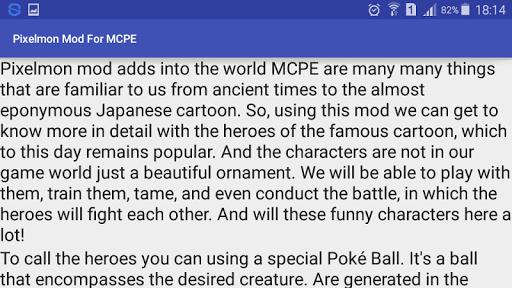 免費下載娛樂APP|Pixelmon Go Mod For MCPE app開箱文|APP開箱王