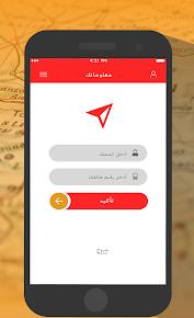 المكتشف : تحديد إسم ومكان المتصل عن طريق الرقم app (apk) free download for Android/PC/Windows screenshot