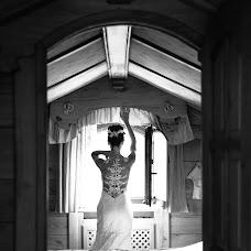 Wedding photographer Maren Ollmann (marenollmann). Photo of 05.09.2016