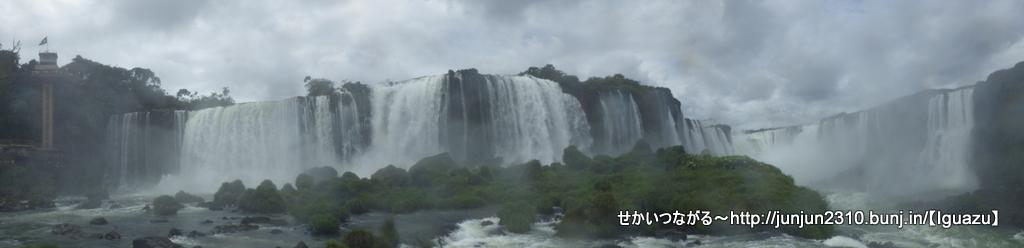 Photo: イグアスの滝(ブラジル側より撮影)