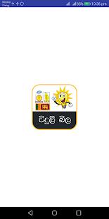 Srí Lanka társkereső alkalmazások fekete sebességű társkereső London 2013