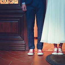 Wedding photographer Norbert Gubincsik (NorbertGubincsi). Photo of 04.09.2017