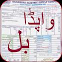 Wapda Check Online Bill icon