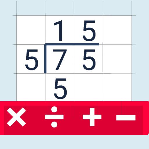 онлайн калькулятор в столбик деление и умножение с остатком