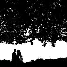 Wedding photographer Triff Studio (triff). Photo of 17.09.2019