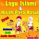 Lagu Islami & Kisah Para Nabi (game)