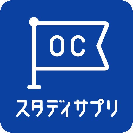 スタディサプリ オープンキャンパス - 大学・専門学校情報 file APK Free for PC, smart TV Download