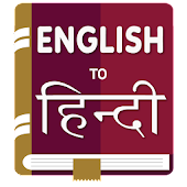Hindi Dictionary - English to Hindi Translator