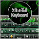 Download Sindhi keyboard For PC Windows and Mac