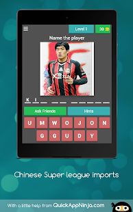 Chinese Super league imports for PC-Windows 7,8,10 and Mac apk screenshot 5