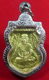 เหรียญหลวงพ่อทวดฮ.ตกเนื้อทองฝาบาตรปี56