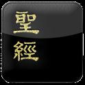 e-Bible(Recovery Version) icon