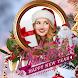 Christmas 2020 Photo Frame