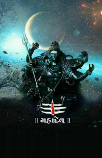 mahadev hd wallpapers 2018 apps bei google play