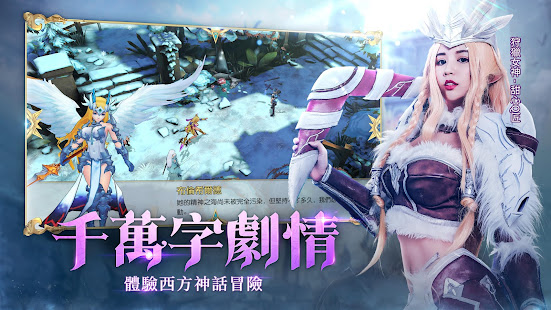 Mod Game Valkyrie Fantasy 英靈異聞錄 for Android