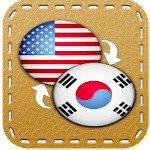 Korean English Dictionary Offline 5