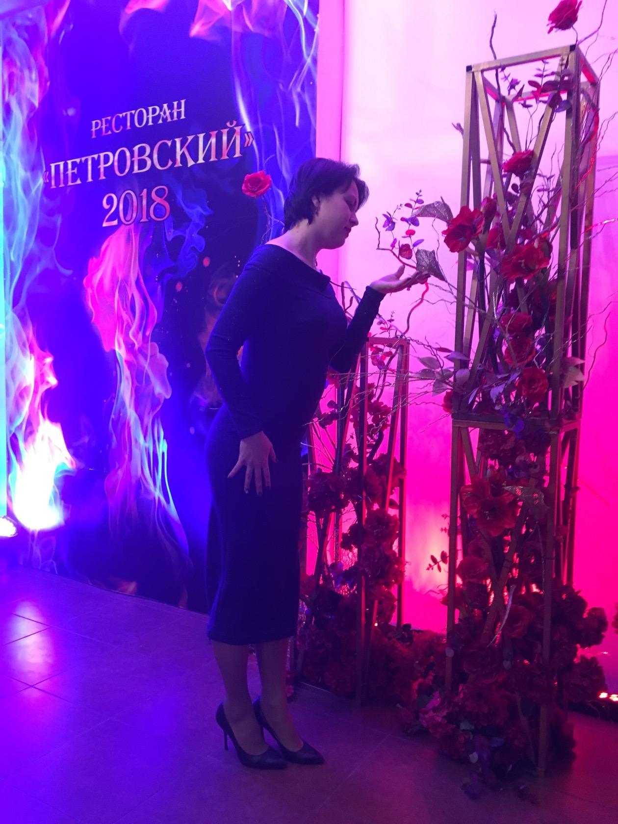Анна Герман в Ростове-на-Дону