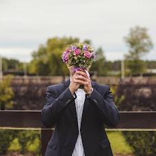 Fotógrafo de casamento Vitalina Cheremisinova (VitalinaSh). Foto de 05.05.2015