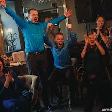 Wedding photographer Aleksandr Pavlov (aleksandrpavlov). Photo of 19.06.2017
