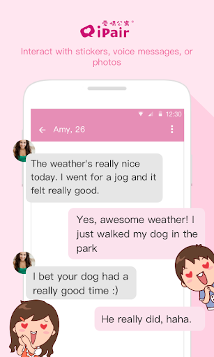 iPair-Meet, Chat, Dating screenshots 3