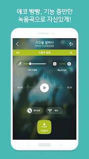 TJ노래방-녹음 및 소셜,무료 쿠폰,고음질 반주 노래방 screenshot 01