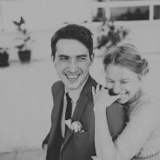 Wedding photographer Sveta Boycova (Trexy). Photo of 20.08.2015