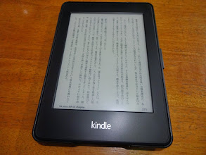 """Photo: Another friend of mine in Pune; Kindle Paperwhite. I have used Kindle app on my smartphone and iPod touch, but now I can """"dedicatedly"""" read Japanese books and magazines anytime by downloading them from online. Also, English books on Amazon.in are much cheaper than buying on Amazon.com or Amazon.co.jp (sometimes less than half prices). Cheers! 4th August updated (日本語はこちら) -http://jp.asksiddhi.in/daily_detail.php?id=622"""