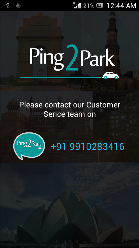 Ping2Park- screenshot