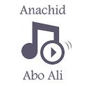 Anachid Abo Ali icon