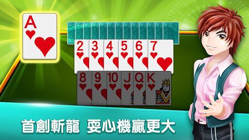 u6392u4e03 u795eu4f86u4e5fu63a5u9f8d(u63927) cheat screenshots 5